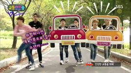 safety song (151025 inkigayo) - seventeen