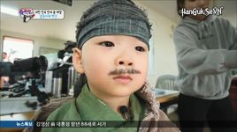 song brothers: daehan minguk manse (tap 105) - v.a