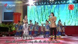 ven rem chau | 卷珠帘 (vietsub) - henry huo (hoac ton), truong da
