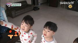 song brothers: daehan minguk manse (tap 108) - v.a