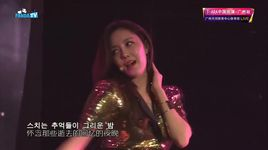day by day (2015 t-ara great china tour concert in guangzhou) - t-ara