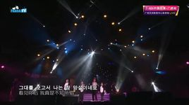 roly poly (2015 t-ara great china tour concert in guangzhou) - t-ara