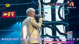 bad boy (151231 hntv new year concert) - bigbang