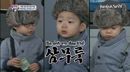 song brothers: daehan minguk manse (tap 111) - v.a