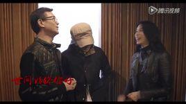 the gian chi co anh la tot (my nhan ngu 2016 ost) - karen mok (mac van uy), adam cheng (trinh thieu thu)