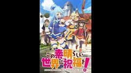 a little adventurer (handmade clip) - sora amamiya, rie takahashi, ai kayano