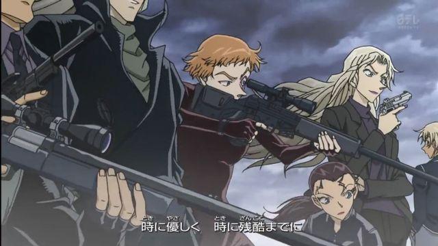 Sekai Wa Anata No Iro Ni Naru (Detective Conan Opening 43) -