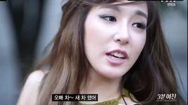 ban gai 3 phut (snl korea) - v.a, tiffany (snsd)