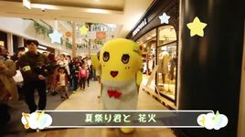 nashizora rainbow (lyric video) - funassyi