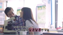 canh hau truong o truong cap ba (phim chuyen tinh bac si) - park shin hye, kim rae won