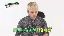 140618 beast weekly idol cut - beast