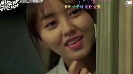 i can only see you (let's fight ghost ost) (vietsub, kara) - kim min ji, ryu ji hyun