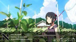 my place (kana nishino cover) - nightcore