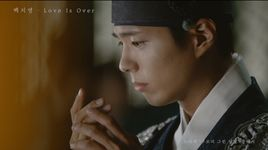 love is over (moonlight drawn by clouds ost) - baek ji young