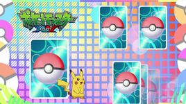 pokemon xy (tap 47 - vietsub) - v.a