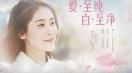 hoa mau don no ro - zhang bi chen (truong bich than)