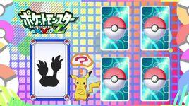 pokemon xy & z (tap 18 - vietsub) - v.a