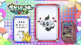 pokemon xy & z (tap 24 - vietsub) - v.a