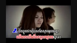 doi nguoi doi long (khmer version) - meas sok sophea