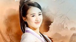 vet thuong long (phi dao huu kien phi dao ost) (vietsub, kara) - ivy yan (nghiem nghe dan)