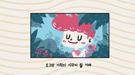 sound of your heart - sunny (snsd), ye sung (super junior), luna f(x), lee dong woo, wendy (red velvet), seul gi (red velvet), taeil (nct u), doyoung (nct u), steve barakatt