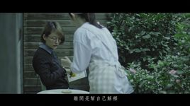 i am moving on / 該忘的日子 - claire kuo (quach tinh)