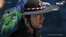 wind flower (legend of the blue sea ost) (vietsub, kara) - lee sun hee