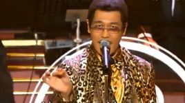 ppap (pen pineapple apple pen) (orchestral version) - pico taro