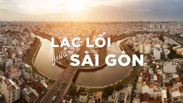 Lạc Lối Giữa Sài Gòn (Chạy Đi Rồi Tính Ost) (Lyric Video)