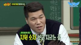 knowing brothers (tap 18 - vietsub) - v.a