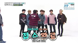 weekly idol (tap 294) (15.03.17) - got7