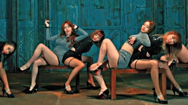i'll be yours - girl's day