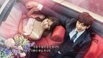 Same (My Secret Romance OST)