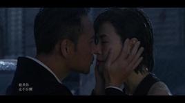 em khong biet nhong nheo / 我不會撒嬌 (binh doan phai yeu ost) - stephanie ho (ha nhan thi)