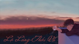 la lung (lyric video) - thai vu