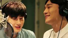 beautiful accident (beautiful accident ost) - chen (exo-m), suho (exo-k)