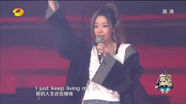 change your world (chinese version) (live) - jane zhang (truong luong dinh), tiesto
