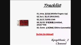 kwon ji yong (mini album) - g-dragon (bigbang)