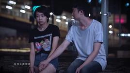 than phan la ban be / 朋友身份 - hubert wu (ho hong quan)