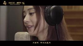 vong / 望 (so kieu truyen ost) - zhang bi chen (truong bich than)