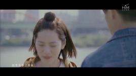 guess / 猜猜看 - joanne tseng (tang chi kieu)