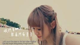 tinh yeu don gian / 小清新 - joyce chu, michiyo ho