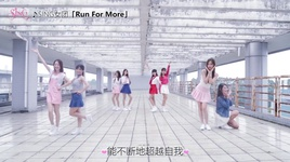 run for more (dance version) - s.i.n.g