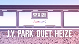regrets (lyric video) - jyp, heize