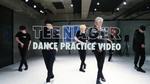 Teenager (Dance Practice)