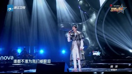 sau nay chia tay lam ban nhe / 以後別做朋友 (sound of my dream 2016) - jam hsiao (tieu kinh dang)