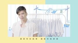 co loai tinh yeu / 有種愛情 - bob cheung (truong ngan bac), lok yan ming (lac dan minh)