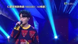 den day mot chuyen / 到此一遊 (live) - hubert wu (ho hong quan)