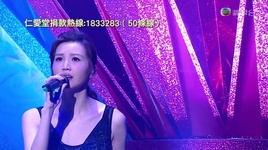 anh luon trong trai tim em / 你在我心間 (live) - jinny (ngo nhuoc hy)