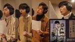 Let Me Out (A Korean Odyssey OST) (Vietsub, Kara)